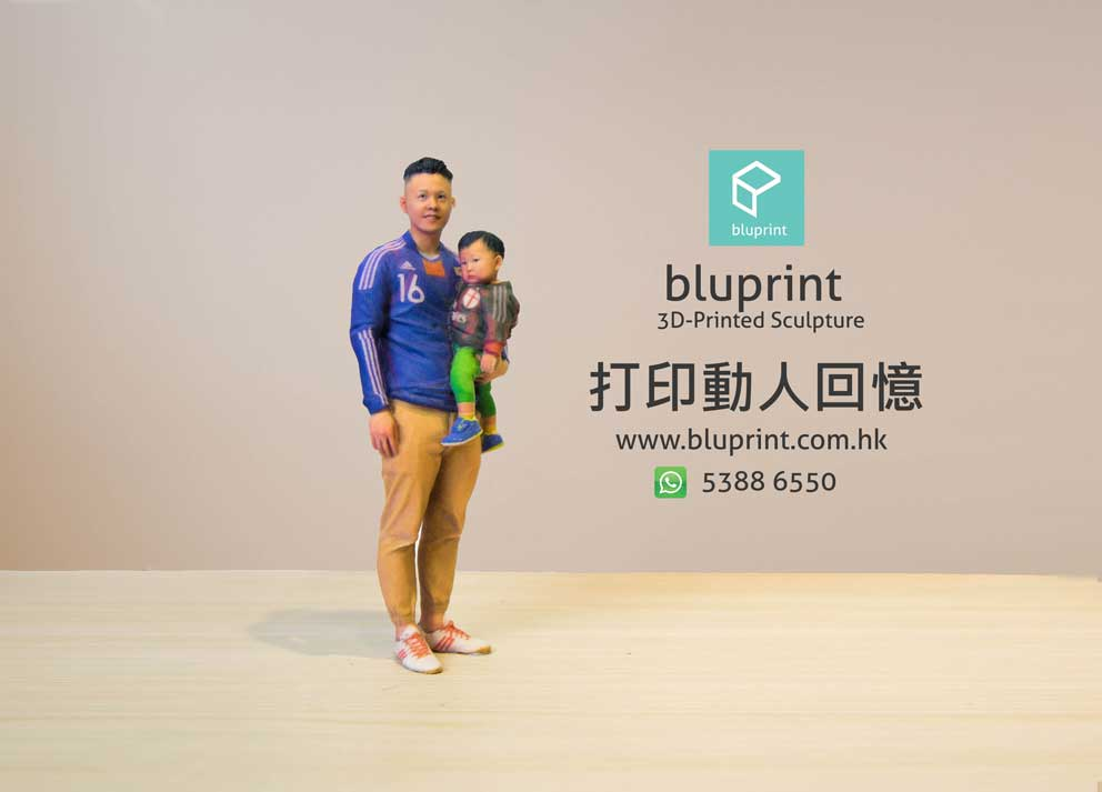 Bluprint 3D Figure Father with Kid